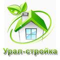 Урал-стройка, Строительство дома из бревна в Городском округе Верхняя Пышма