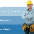 Марков Максим, Возведение стропильной системы в Минской области
