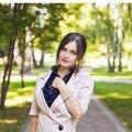 Минакова Т., Внесение изменений в учредительные документы в Городском округе Новосибирск
