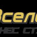 """фитнес-студия """"Вселенная"""", Персональные фитнес-тренеры в Городском округе Нефтеюганск"""