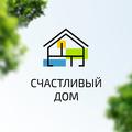 Счастливый Дом, Монтаж ливневой канализации в Санкт-Петербурге