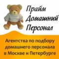 Агентство Прайм Персонал, Услуги рекрутера в Замоскворечье