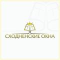 Сходненские окна, Монтаж окон в Путилково