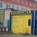 КОЛЕСНИЦА автомастерская, Ремонт выхлопной системы авто в Казани