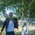 Александр Николаевич Мага, Замена гнезда для стартеров в Городском округе Югорск