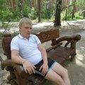Александр Шляхин, Установка антивируса в Городском округе Рязань