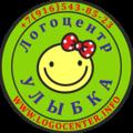 Логопедический центр Улыбка, Развитие логического мышления в Октябрьском