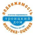 """АН """"Троицкий Дом"""", Поиск арендатора Майской Горке"""