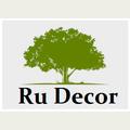 Ru Decor, Услуги озеленения в Городском округе Пермь
