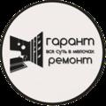 ГАРАНТ РЕМОНТ, Электромонтажные работы в Минской области