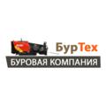 ГНБ Воронеж БурТех, Бурение артезианских скважин в Рамони
