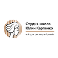 Студия стиля Юлии Карпенко, Уход за ресницами и бровями в Твери