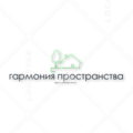 гармония пространства, Косметический ремонт склада в Рязани