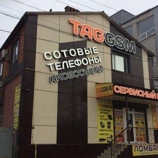 Сервисный центр TAGGSM