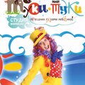 Студия праздника ТуКи-ТуКи, Шоу: заказ развлечений на мероприятия в Бердске