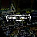Чипсервис, Отладка системы охлаждения в Большедолженковском сельсовете