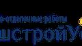 Башстрой, Строительство фундамента в Городском округе Нефтекамск
