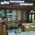 ЭкоОкна+, Установка потолков в Ново-Савиновском районе