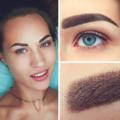 Обучение мастеров перманентного макияжа