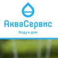 АКВАСЕРВИС, Монтаж кессона в Дзержинском районе