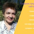 Татьяна Артемьева, Регистрация доменов в Клину