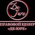 Де-юре, Помощь юристов в получении банковской гарантии для обеспечения заявок по 44-ФЗ и 223-ФЗ в Городском округе Южно-Сахалинск