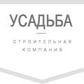 СК Усадьба, Строительство русской бани в Верхней Пышме