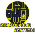 Инженерные системы, Установка газового генератора в Шахтах
