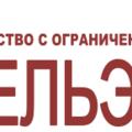 Сельэнерго, Разработка грунта в Республике Татарстан