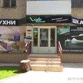 Luxe мебель, Мебельные услуги в Городском округе Тула