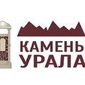 Камень Урала, Плиточные работы в Хайбуллинском районе
