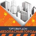 Безопасный Город, Ремонт фото- и видеотехники в Калининградской области