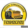 ООО Реал строй, Услуги по ремонту и строительству в Дивногорске