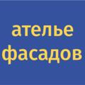 Ателье Фасадов, Строительство фундамента в Микрорайоне Октябрьский