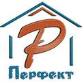Перфект, Капитальный ремонт дома в Москве и Московской области