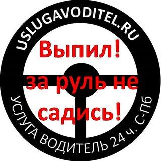 ИП Слобожанинов А.В