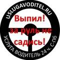 ИП Слобожанинов А.В , Пассажирские перевозки в Пикалево