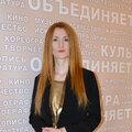 Александра Игоревна Голобокова, Афиша в Городском округе Великий Новгород