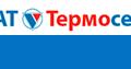 умиат-термосервис, Мини-экскаваторы в Городском округе Жуковском