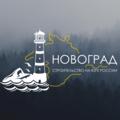 Новоград, Устройство отмостки в Республике Крым