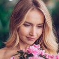 Кристина Гончарова, Другое в Перово