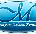МОНОЛИТ, Экспертиза договоров в Южном административном округе