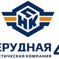 """ООО """"НЛК 47"""", Перевозка строительных грузов и оборудования в Кипени"""