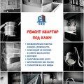 Краун Стил Групп, Проектирование отопления и водоснабжения в Московской заставе