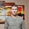 Дмитрий Яковлев, Установка потолочного светильника в Городском округе Новочебоксарск