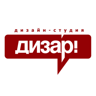 ДИЗАР