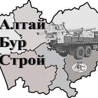 ООО АлтайБурСтрой