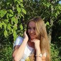 Лилия К., Депиляция сахаром (шугаринг): подмышки в Городском округе Сызрань