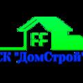 """СК """"ДомСтрой"""", Демонтаж деревянных стен и перекрытий в Димитровграде"""