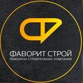 Фаворит строй, Монтаж подвесного реечного потолка в Красносулинском районе